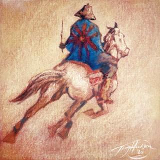 Bosotho Warrior print by Tony Hudson